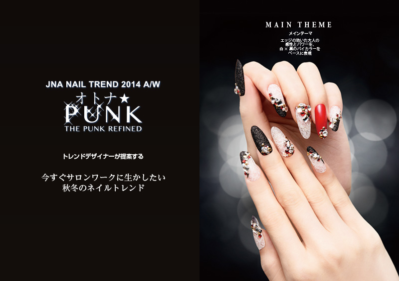 natiful vol 109 nail trend online from jna natiful