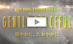 "NAIL TREND online from JNA ""Natiful""のネイルムービーの画像です。"